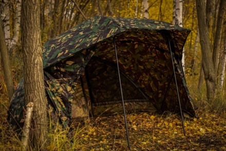 Umbrella Brolly Exclusive Camo 60